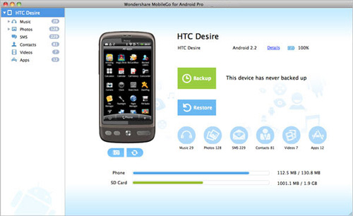 show android phone on screen
